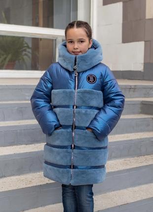 Р. 122-158 стильная, удобная, качественная курточка