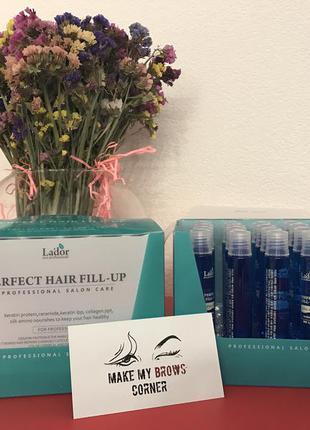 La'dor perfect hair fill-up обновляющие филлеры для волос