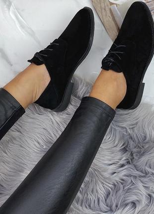 Туфли полуботинки балетки замш все размеры