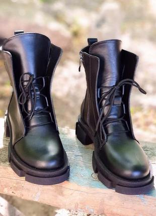 Новинка ботинки любой сезон 36-40р