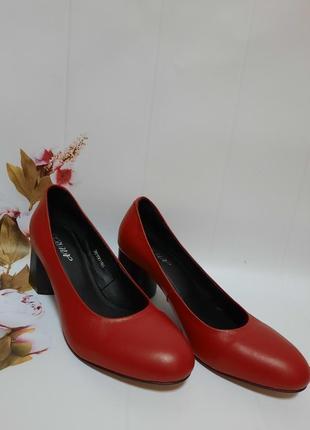 Красные женские туфли (натуральная кожа)