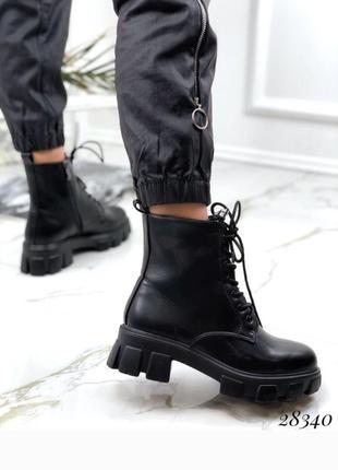 Ботинки демисезон на тракторной подошве,на шнуровке, хит сезона, сапоги, сапожки