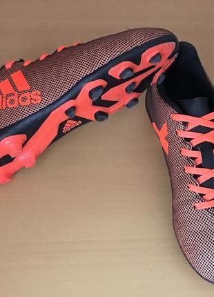 Бутси adidas копочки класні