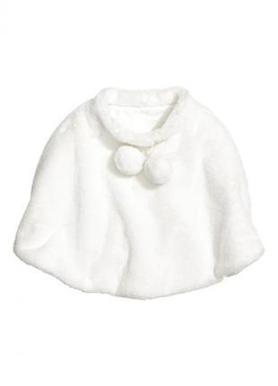 Пончо из искусственного меха h&m 0584575001 белого цвета