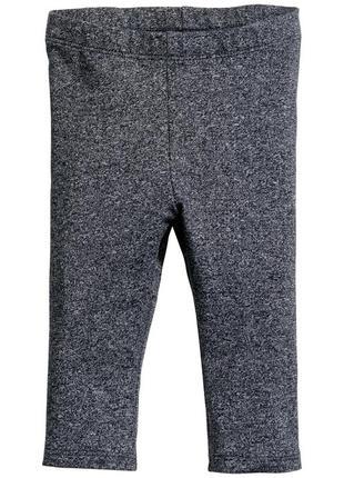 Легинсы h&m 0571656002_gray серого цвета