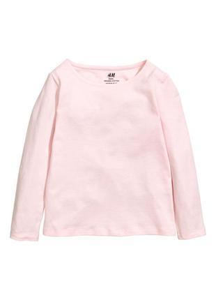 Лонгслив из трикотажа h&m 0508931004 розового цвета