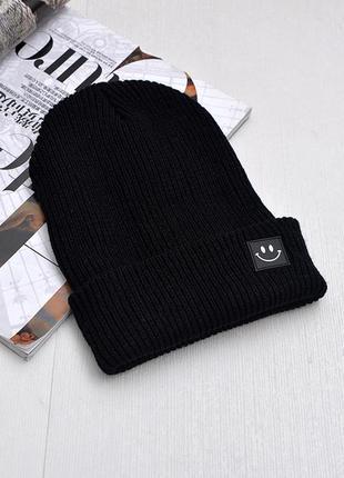 13-125 крута шапка зі смайликом модная вязаная шапка smile