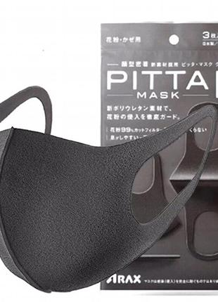 ❤️ защитные многоразовые маски не медицинские pitta/питта. оригинал. япония