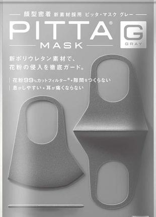 ✅ многоразовые защитные маски pitta/питта. не неопрен. полиуретан. япония ✅