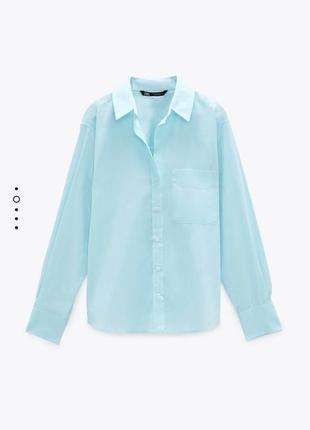 Рубашка из поплина свободного кроя хлопок zara оригинал цвета