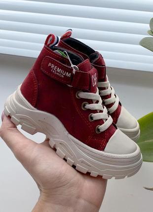 Демі кросівки деми ботинки