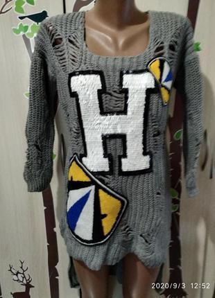 Оригинальный свитер, кофта крупной вязки, спинка удлиненная
