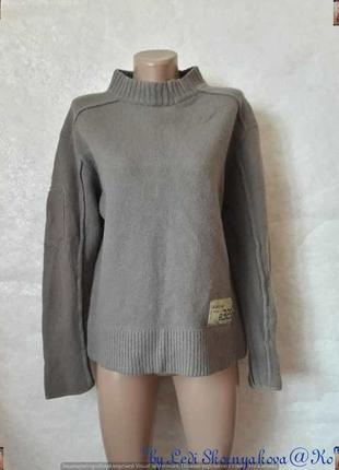 Мега тёплая кофта/свитшот/свитер/толстовка со 100% шерсти в сером цвете, размер л-хл