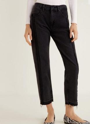 Стильные джинсы mango
