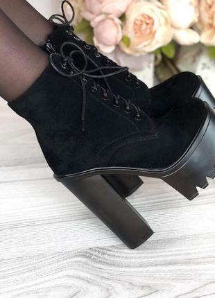 Ботильоны , ботинки