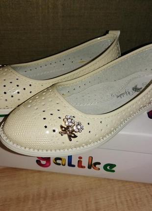 Балетки туфли  на девочку