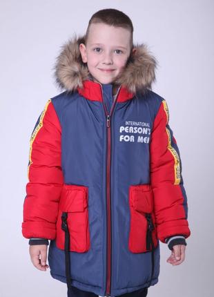 Р. 104-140 стильная, удобная, качественная курточка