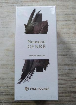 Скидка 2 дня! парфюмированная вода nouveau genre yves rocher 100 ml