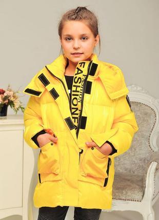 Р. 134-158 стильная, удобная, качественная курточка