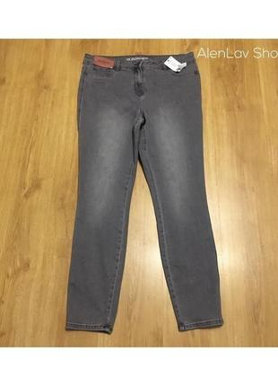 Новые фирменные серые скинни джинсы большой размер new look next