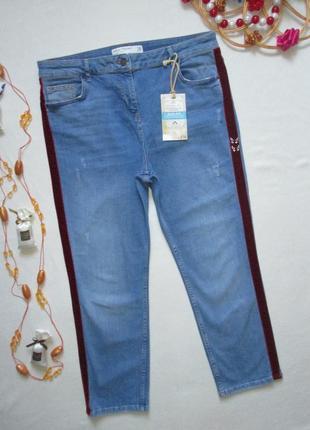 Бомбезные стильные трендовые джинсы с бархатными лампасами высокая посадка next