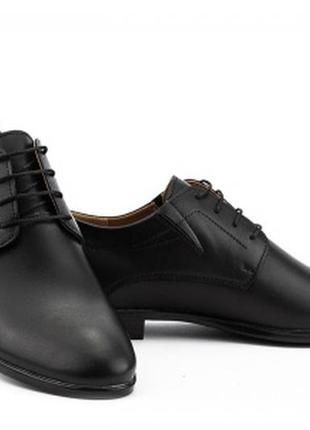 Мужские кожаные демисезонные туфли stas 249-09-30