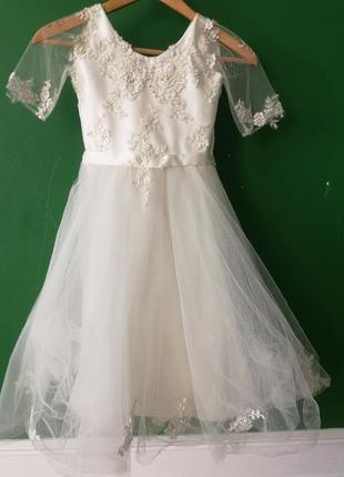 Чарівне платтячко