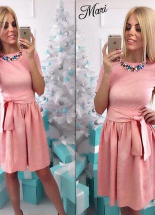 Розовое платье с пышной юбкой вечернее выпускное