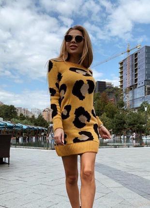 Вязанное модное платье