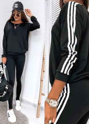 Черный спортивный костюм с белыми лампасами кофта и лосины