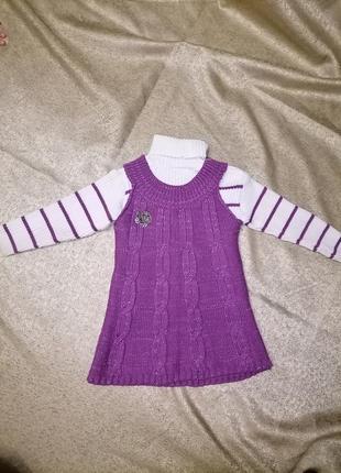 Комплект свитер и сарафан
