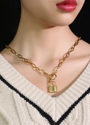 Ожерелье колье цепочка золотистая с подвеской кольцо замок