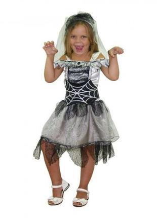 Костюм королевы пауков платье фата пояс хэллоуин