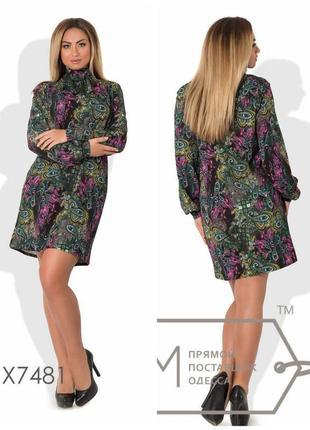 Платье-шифт мини прямое