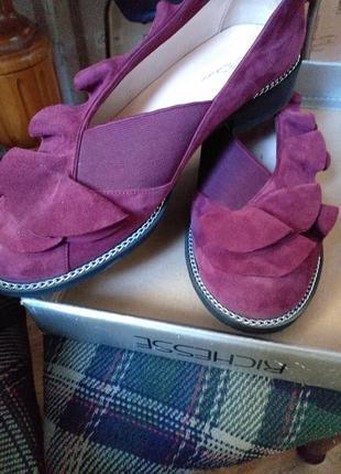 Лоферы,туфли