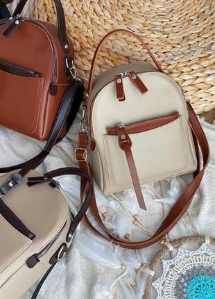 Сумки-рюкзаки+кошелечек