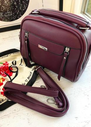 Шикарная новая сумка!