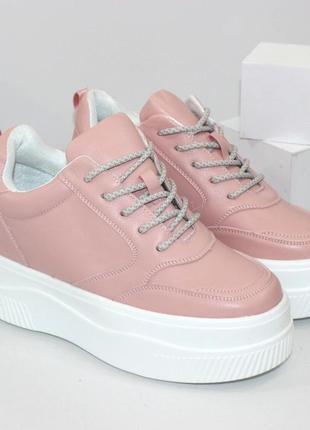 Модные женские розовые кроссовки сникерсы на скрытой танкетке