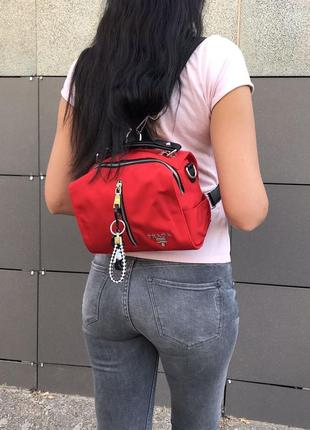 Рюкзак сумка брендовая красная с брелком