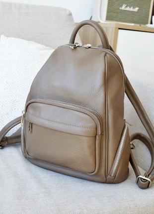 Большой кожаный городской темно-бежевый рюкзак, (borse in pelle) италия