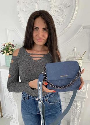 1824.    синяя сумка клатч