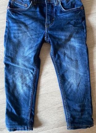 Детские джинсы осенние