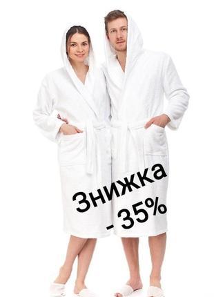 Нові, якісні халати для пари!