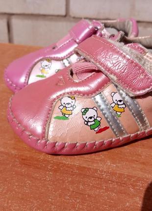 Ботинки 12 размер