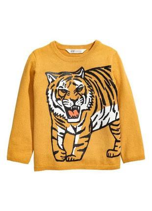 Кофта тигр