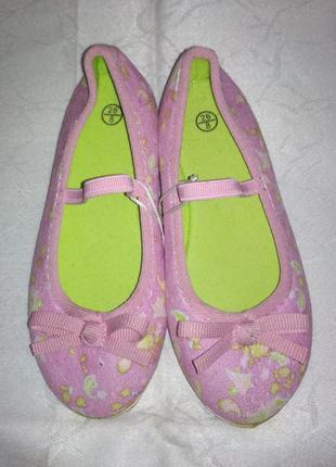 Тапочки для девочки lupilu германия