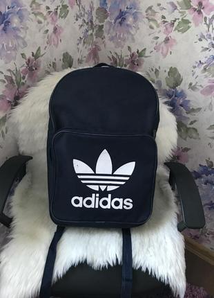 Большой синий рюкзак adidas originals оригинал с лого адидас портфель