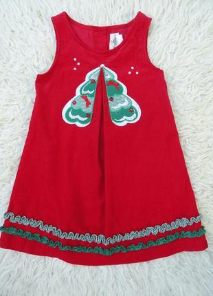 Очаровательное платье для вашей принцессы