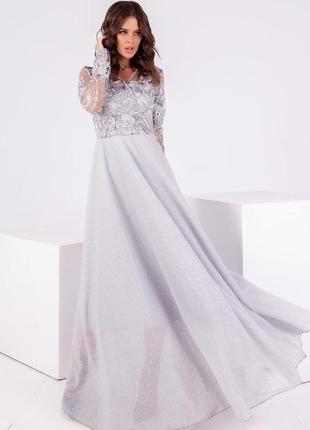 Серебряное вечернее платье с люрексом, пайетками и кружевом