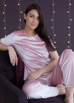 Mito пижама бархат пудра футболка штаны